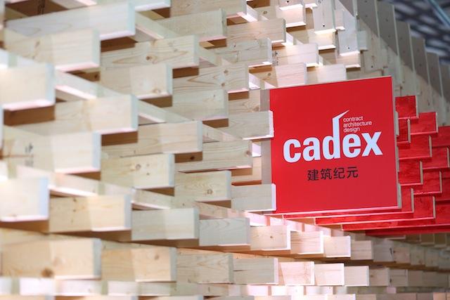 25-cadex
