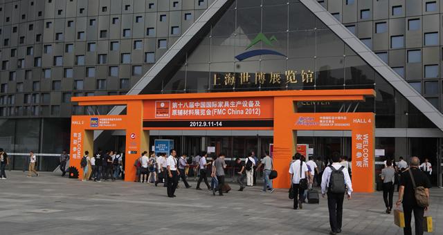 FMC China 2013