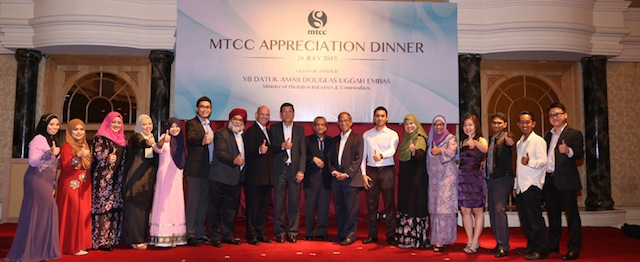 MTCC Shareholders' Dialogue & Appreciation Dinner
